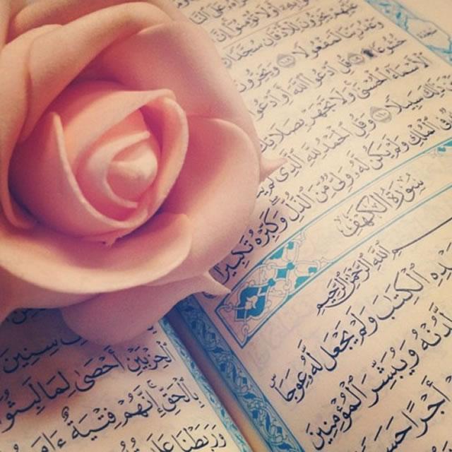 Merajut Ukhuwah Islamiyyah