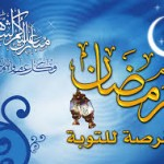 3 Kunci Sukses  Menjadi Orang Bertaqwa  Di Bulan Ramadhan