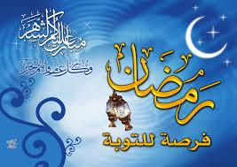 Menyempurnakan Niat Puasa Ramadhan