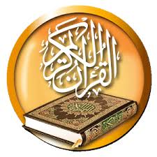 Al Qur'an Al Karim Dalam Persepsi Syi'ah.